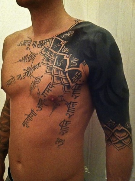 cool-mens-arm-tattoo-designs