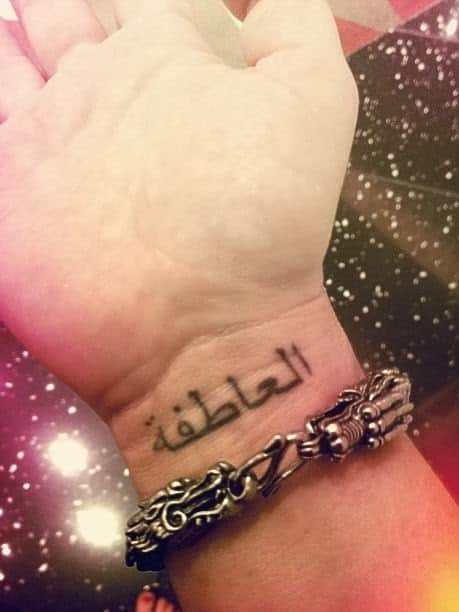 arabic tattoos and meanings