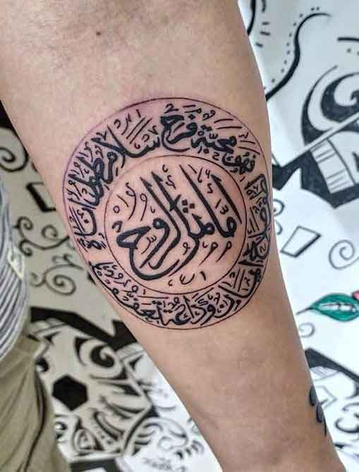 70+ Cool Arabic Tattoos Ideas With Meanings and Pictures