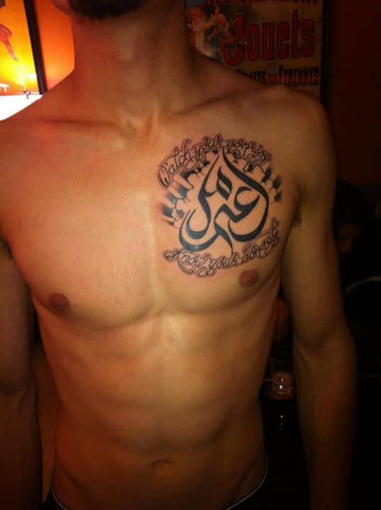 65 cool arabic tattoos ideas with meanings and pictures for Arabic peace tattoo