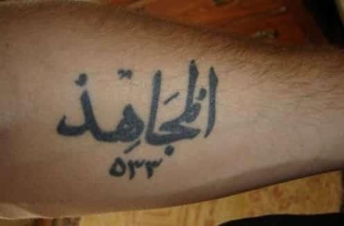 arabic calligraphy tattoos