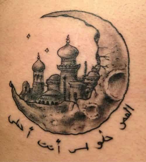arabic quote tattoos