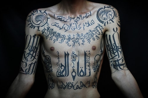 tattoos in arabic