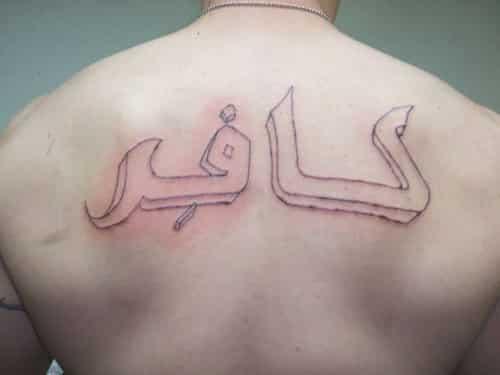 arabic writing tattoos