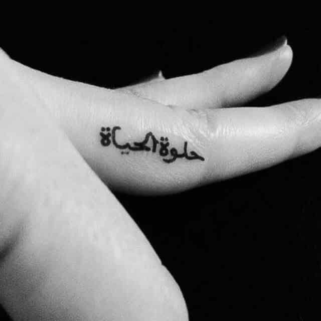 arabic tattoo designs