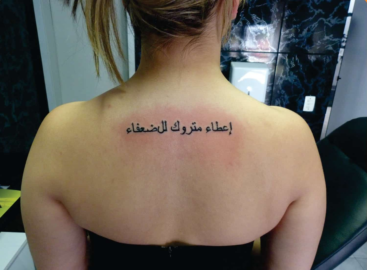 65 Cool Arabic Tattoos Ideas With Meanings And Pictures