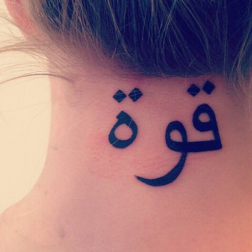 female-neck-tattoo-arabic-name