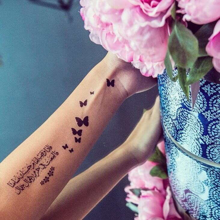 70 Cool Arabic Tattoos Ideas With Meanings And Pictures