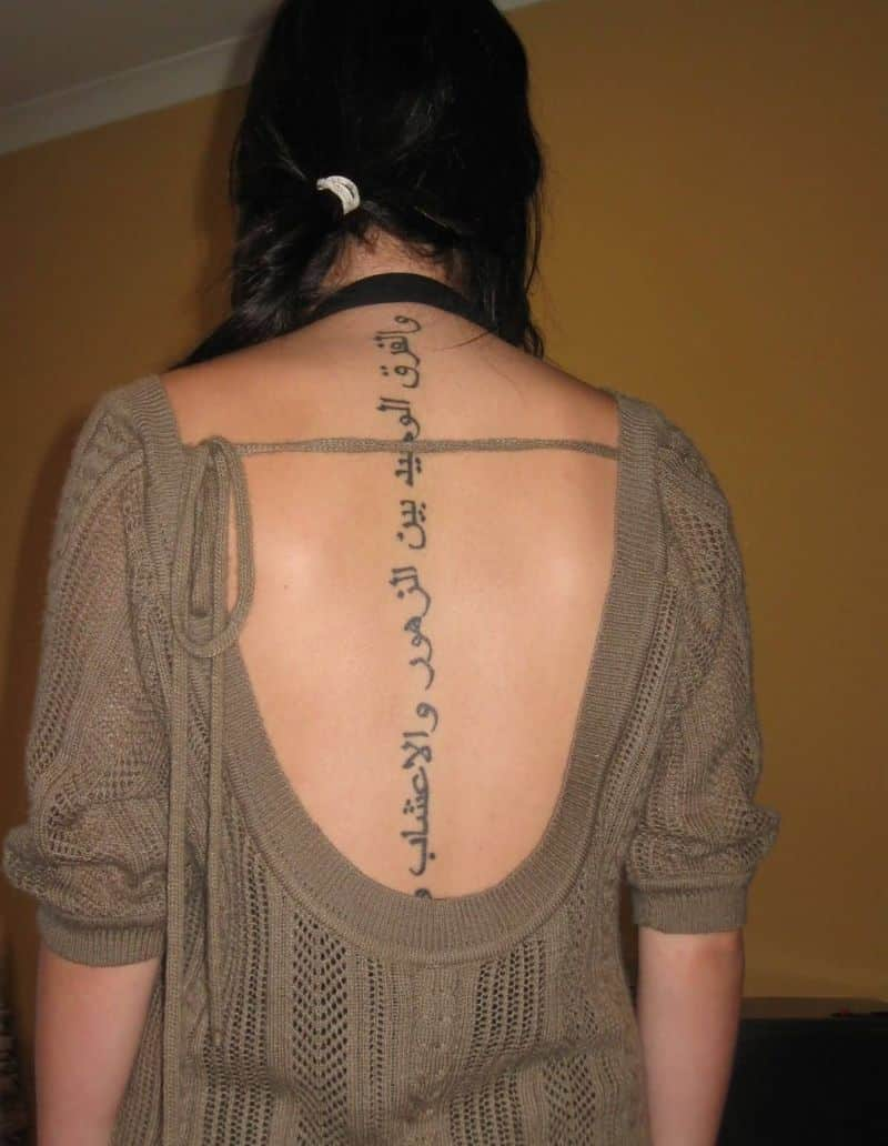 Attractive Spine Tattoo Design For Cool Girl